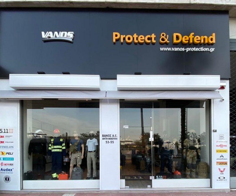 Vanos_Shop_Protection