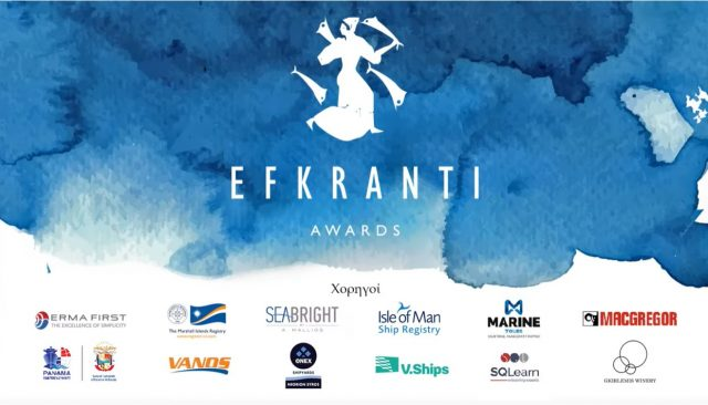 VANOS_EFKRANTI_AWARDS